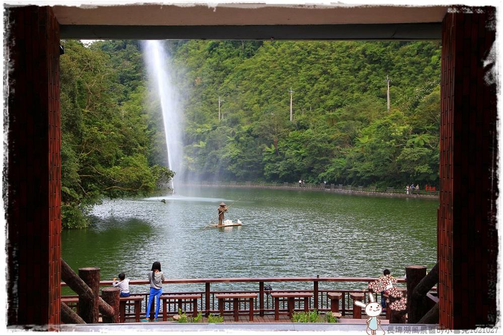 長埤湖風景區by小雪兒1021027IMG_9549.JPG