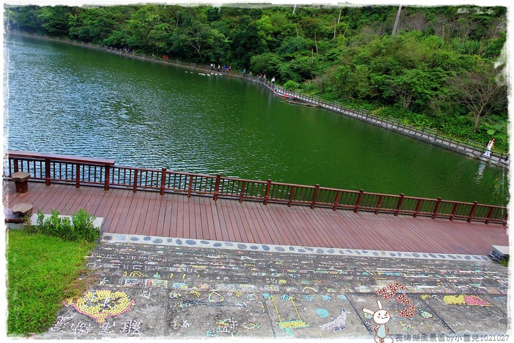長埤湖風景區by小雪兒1021027IMG_9551.JPG