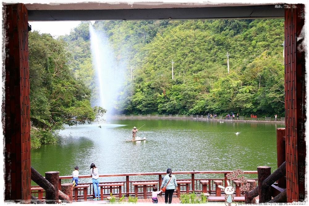 長埤湖風景區by小雪兒1021027IMG_9553.JPG