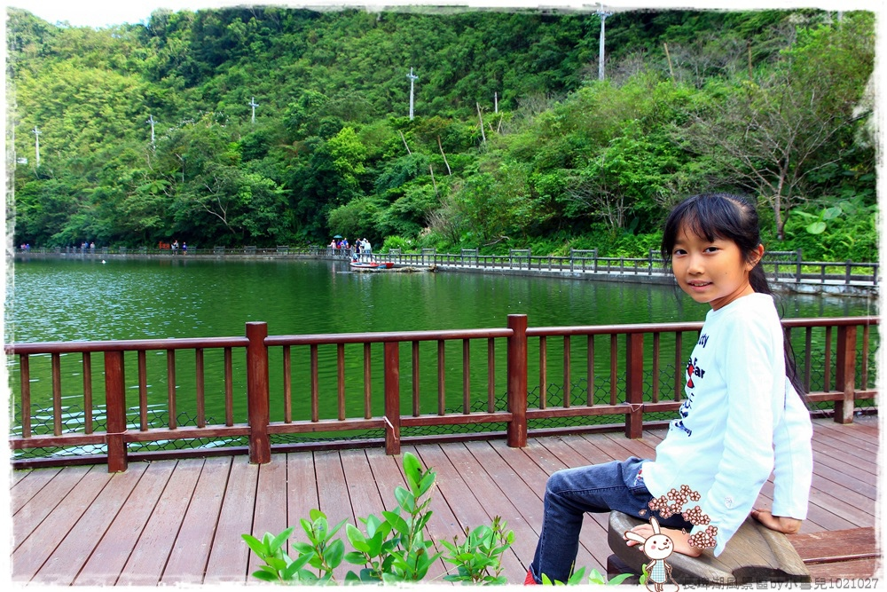 長埤湖風景區by小雪兒1021027IMG_9555.JPG