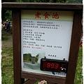 清水地熱煮蛋玉米趣by小雪兒1021027IMG_4515.JPG