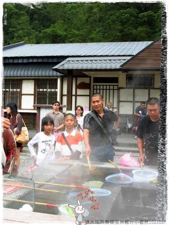 清水地熱煮蛋玉米趣by小雪兒1021027IMG_4526.JPG