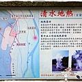 清水地熱煮蛋玉米趣by小雪兒1021027IMG_9596.JPG