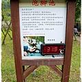 清水地熱煮蛋玉米趣by小雪兒1021027IMG_9645.JPG