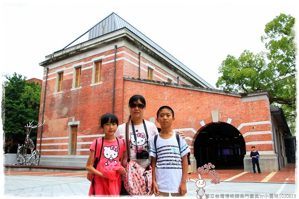國立台灣博物館南門園區by小雪兒1030615IMG_7905.JPG