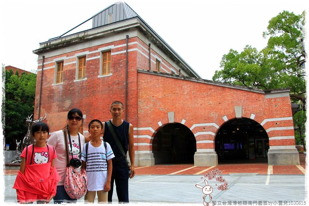 國立台灣博物館南門園區by小雪兒1030615IMG_7909.JPG