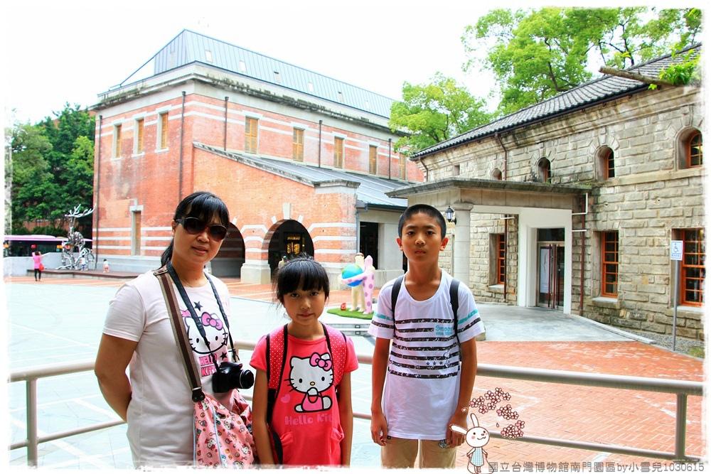 國立台灣博物館南門園區by小雪兒1030615IMG_7927.JPG