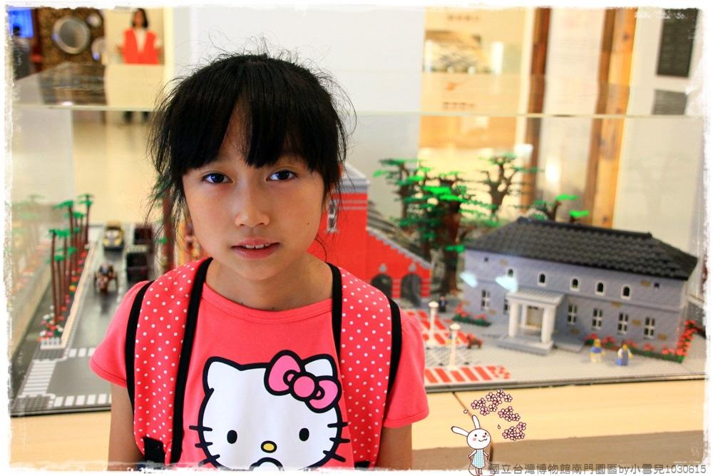國立台灣博物館南門園區by小雪兒1030615IMG_7935.JPG