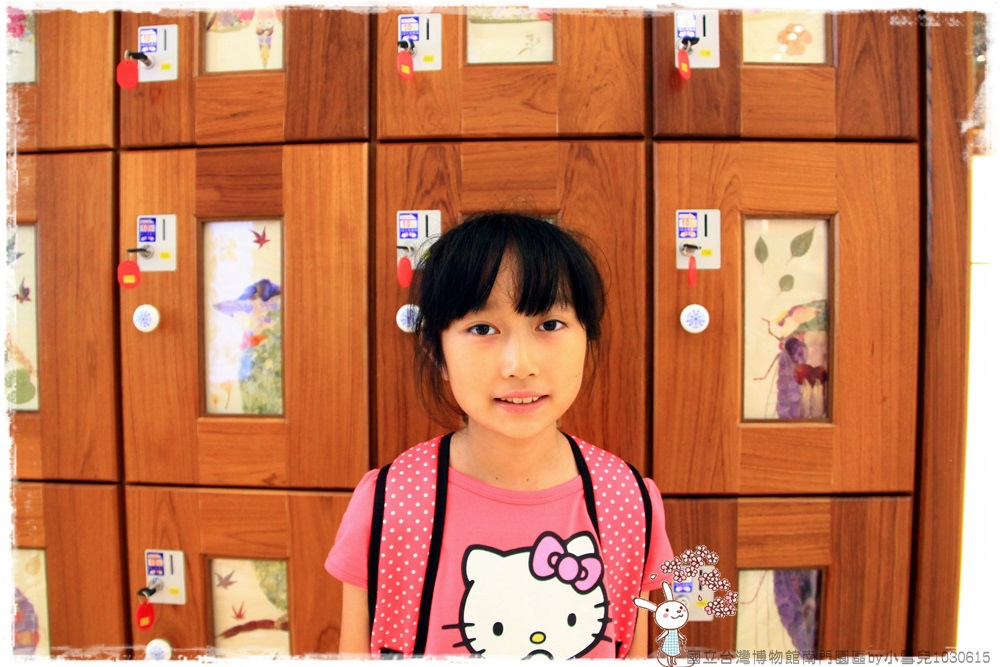 國立台灣博物館南門園區by小雪兒1030615IMG_7938.JPG