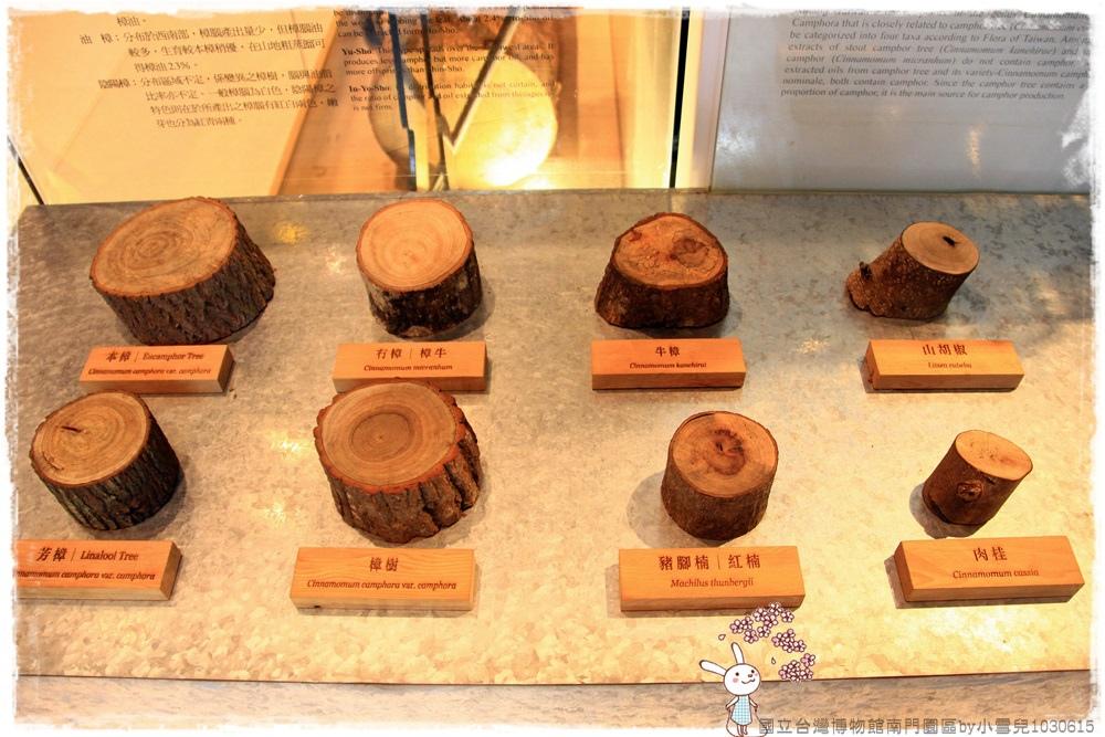 國立台灣博物館南門園區by小雪兒1030615IMG_7946.JPG