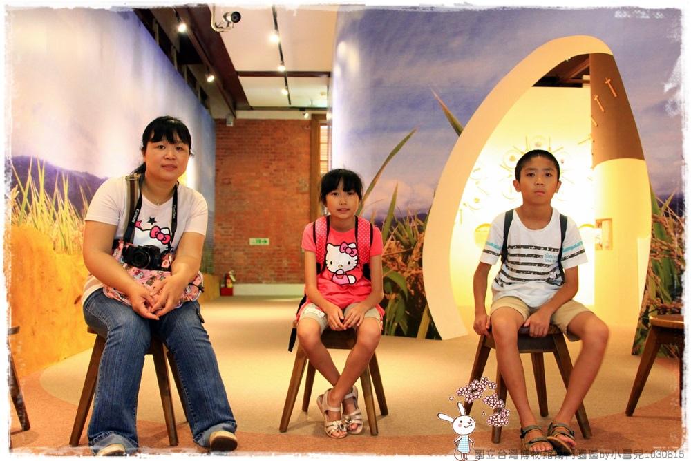 國立台灣博物館南門園區by小雪兒1030615IMG_7974.JPG