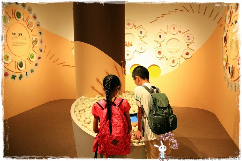 國立台灣博物館南門園區by小雪兒1030615IMG_7979.JPG