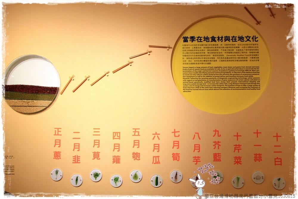 國立台灣博物館南門園區by小雪兒1030615IMG_7990.JPG