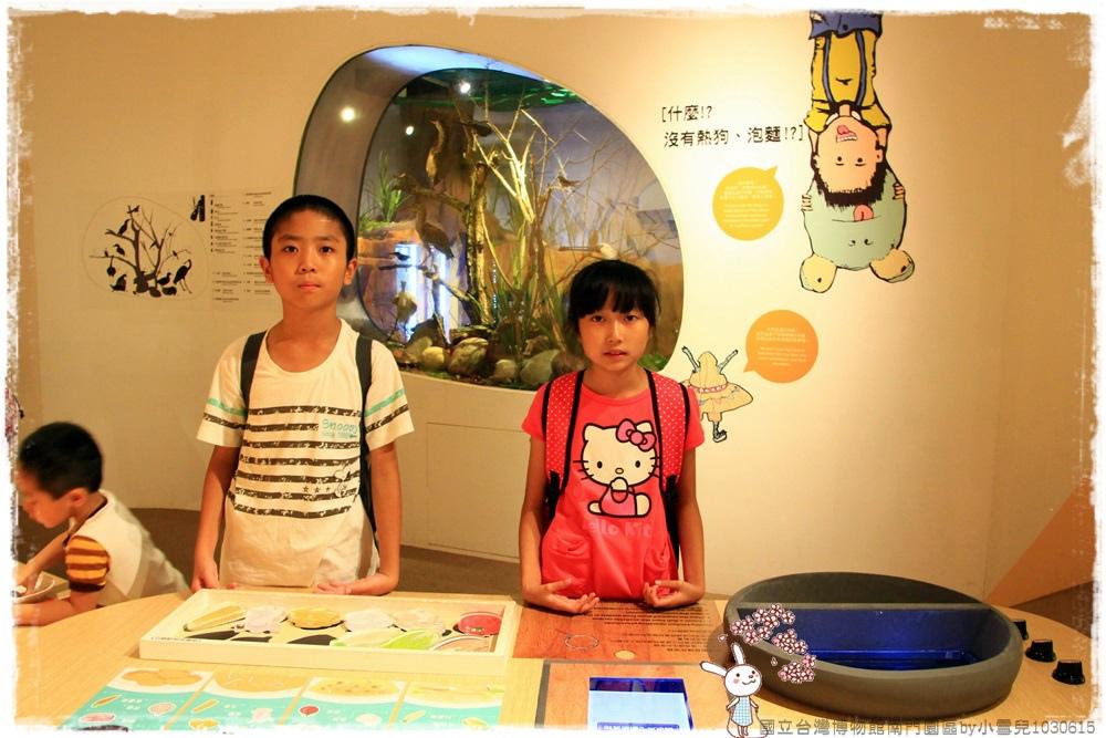 國立台灣博物館南門園區by小雪兒1030615IMG_7997.JPG