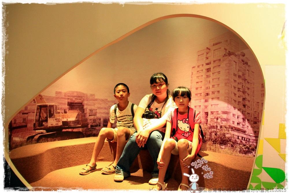 國立台灣博物館南門園區by小雪兒1030615IMG_8006.JPG