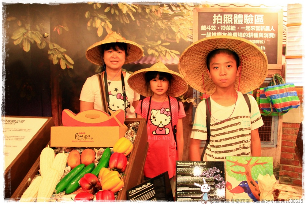 國立台灣博物館南門園區by小雪兒1030615IMG_8011.JPG