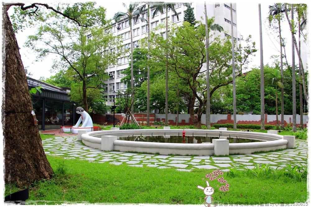 國立台灣博物館南門園區by小雪兒1030615IMG_8063.JPG