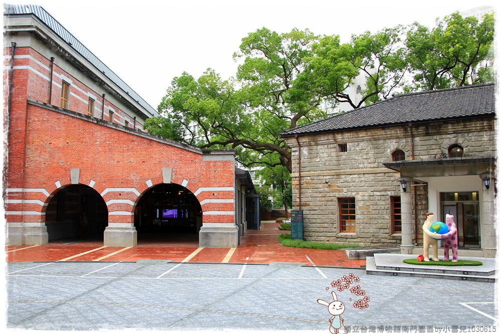 國立台灣博物館南門園區by小雪兒1030615IMG_8086.JPG