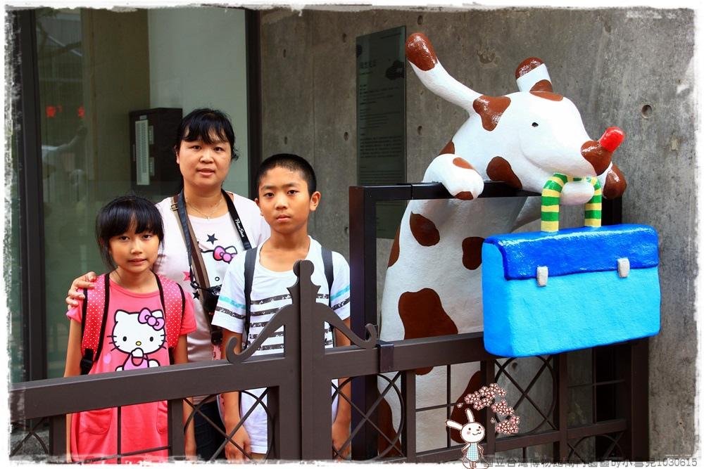 國立台灣博物館南門園區by小雪兒1030615IMG_8092.JPG