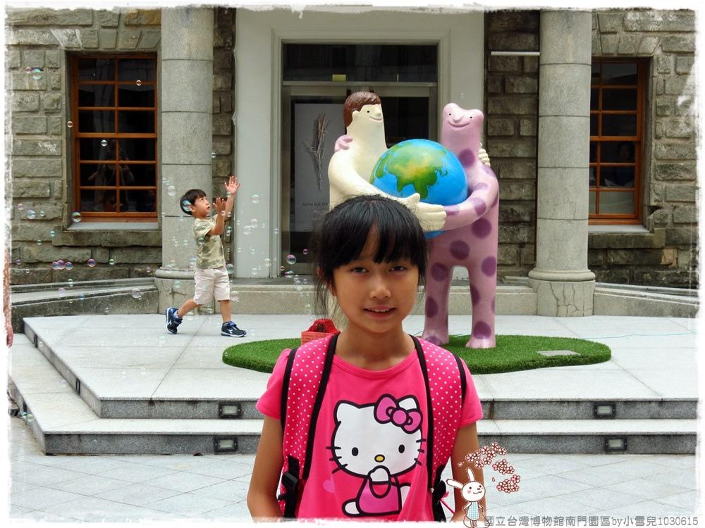國立台灣博物館南門園區by小雪兒1030615IMG_9720.JPG