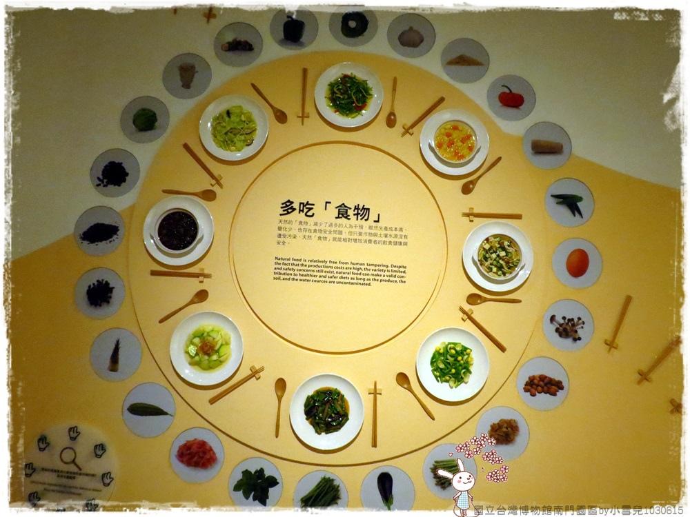 國立台灣博物館南門園區by小雪兒1030615IMG_9796.JPG