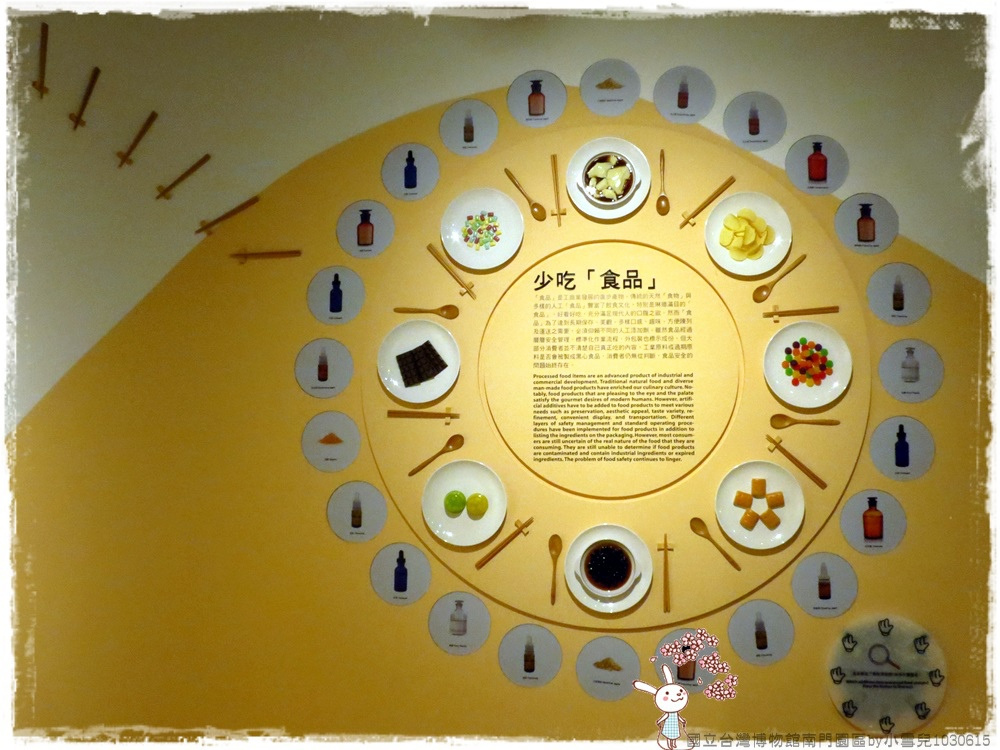 國立台灣博物館南門園區by小雪兒1030615IMG_9799.JPG