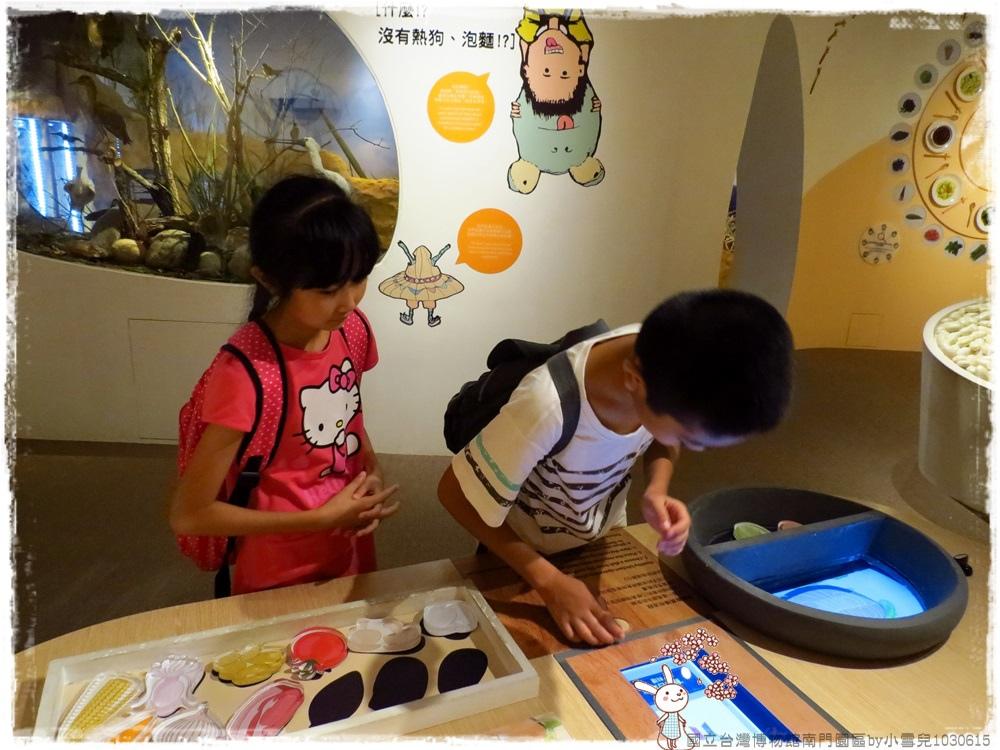 國立台灣博物館南門園區by小雪兒1030615IMG_9806.JPG