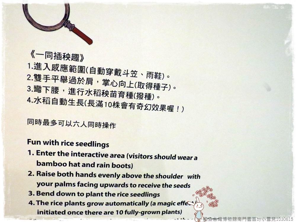國立台灣博物館南門園區by小雪兒1030615IMG_9822.JPG
