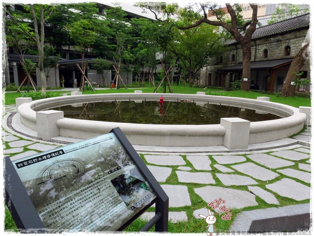 國立台灣博物館南門園區by小雪兒1030615IMG_9881.JPG
