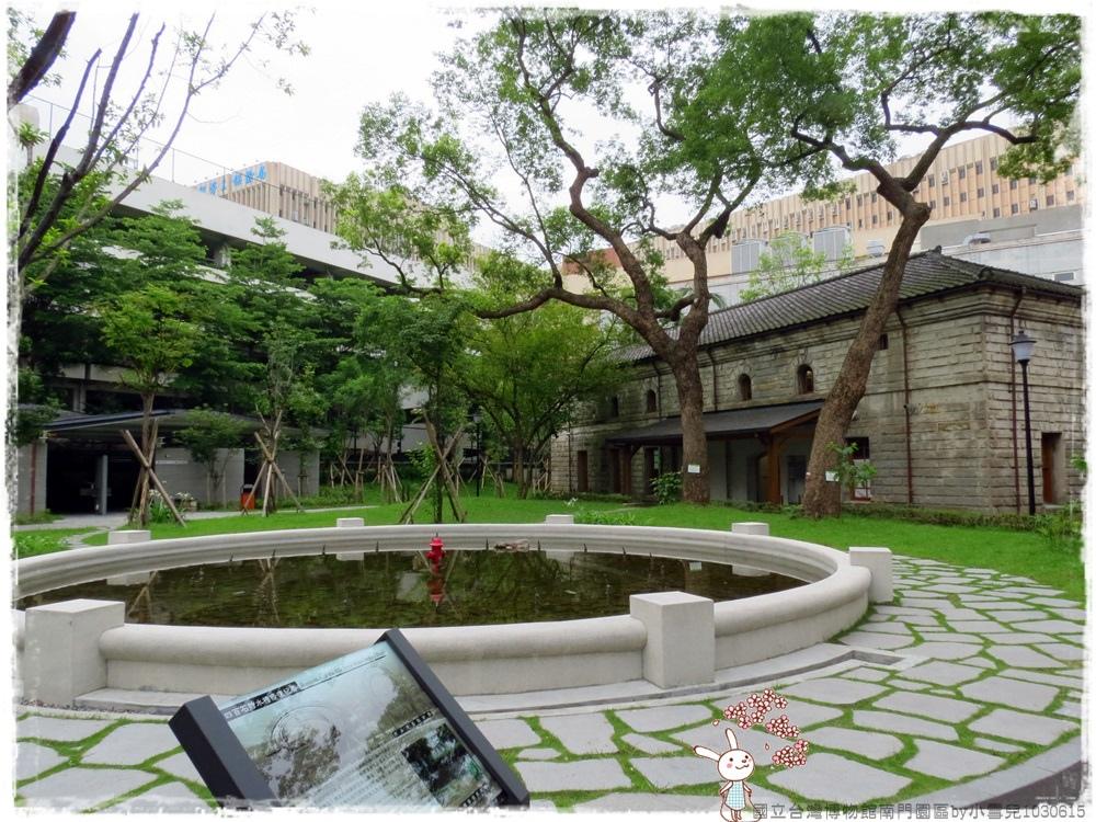 國立台灣博物館南門園區by小雪兒1030615IMG_9891.JPG