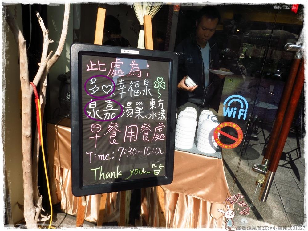 by小雪兒1031027IMG_4666.JPG