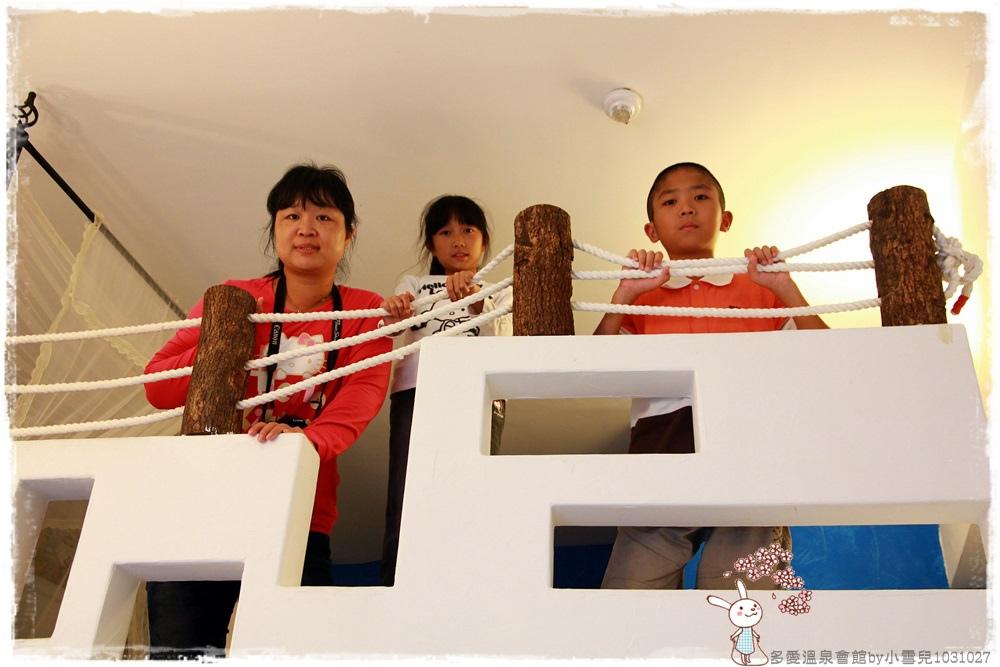 by小雪兒1031027IMG_9692.JPG