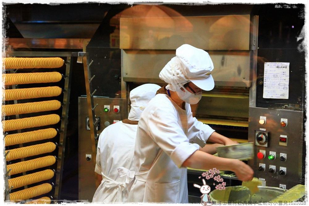 窯烤山寨村亞典果子工坊by小雪兒1021028IMG_0015.JPG