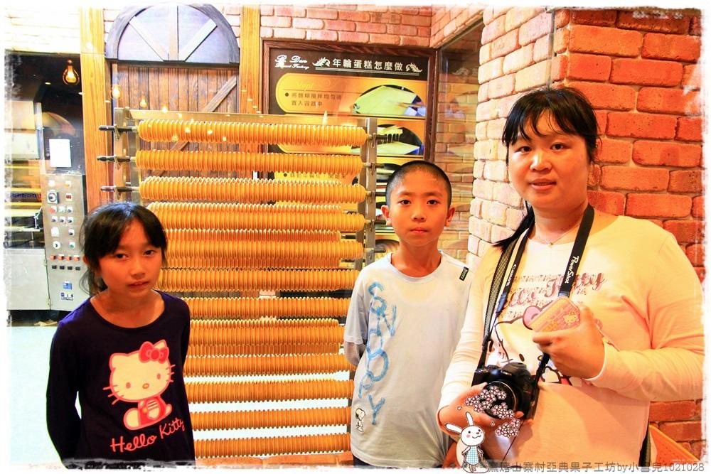 窯烤山寨村亞典果子工坊by小雪兒1021028IMG_0017.JPG