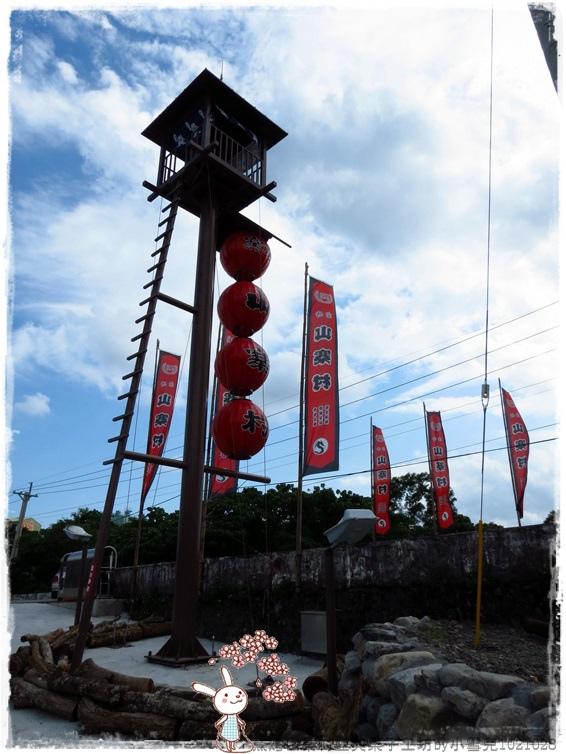 窯烤山寨村亞典果子工坊by小雪兒1021028IMG_4740.JPG