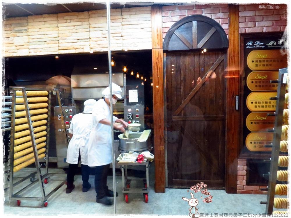 窯烤山寨村亞典果子工坊by小雪兒1021028IMG_4846.JPG
