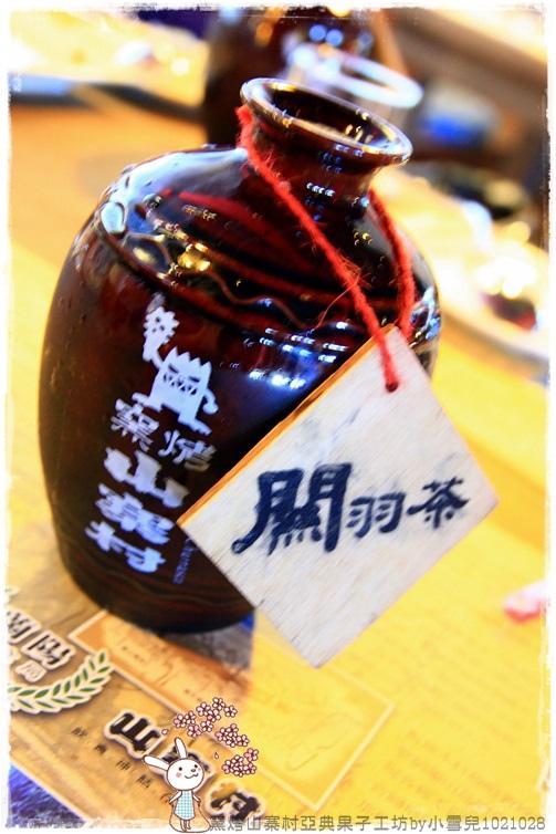 窯烤山寨村亞典果子工坊by小雪兒1021028IMG_9966.JPG