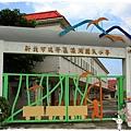濂洞國小by小雪兒1030705IMG_8696.JPG