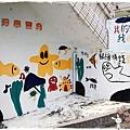 濂洞國小by小雪兒1030705IMG_8767.JPG