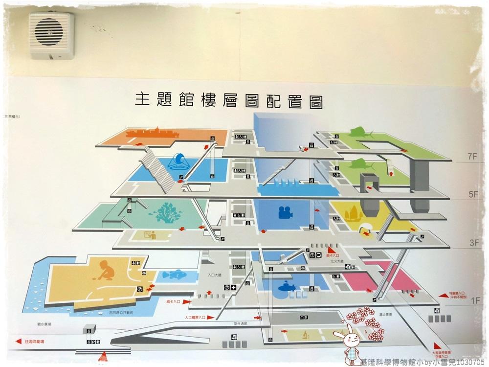 基隆科學博物館小by小雪兒1030705IMG_0474.JPG