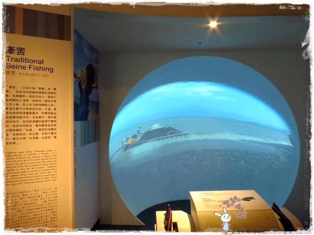 基隆科學博物館小by小雪兒1030705IMG_0489.JPG