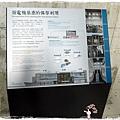基隆科學博物館小by小雪兒1030705IMG_0517.JPG