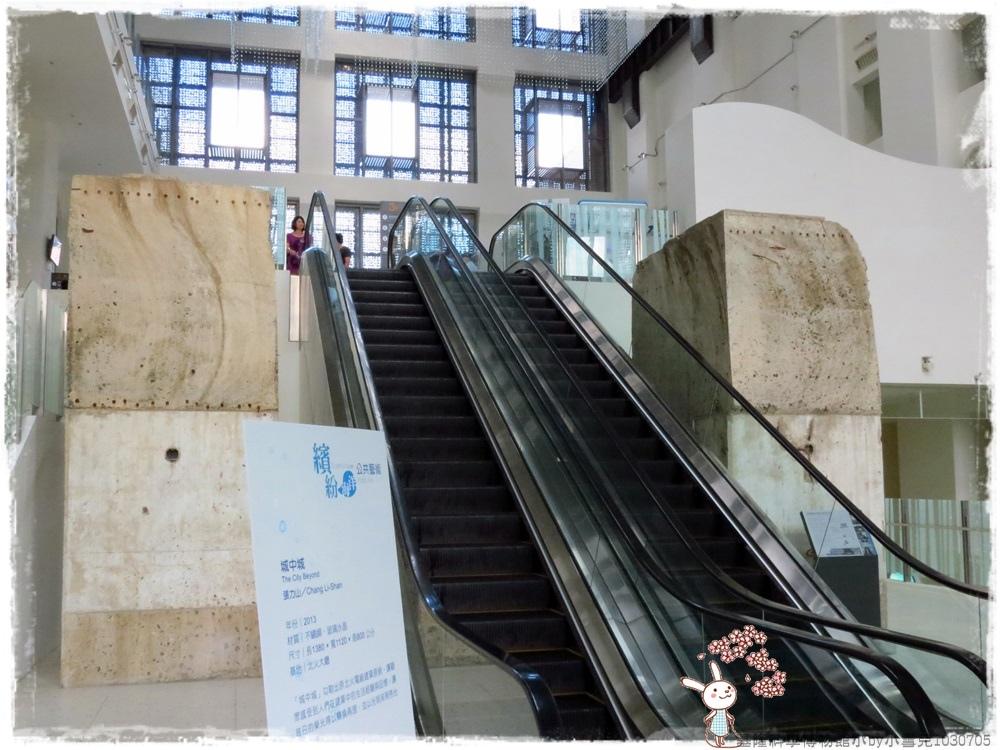 基隆科學博物館小by小雪兒1030705IMG_0518.JPG