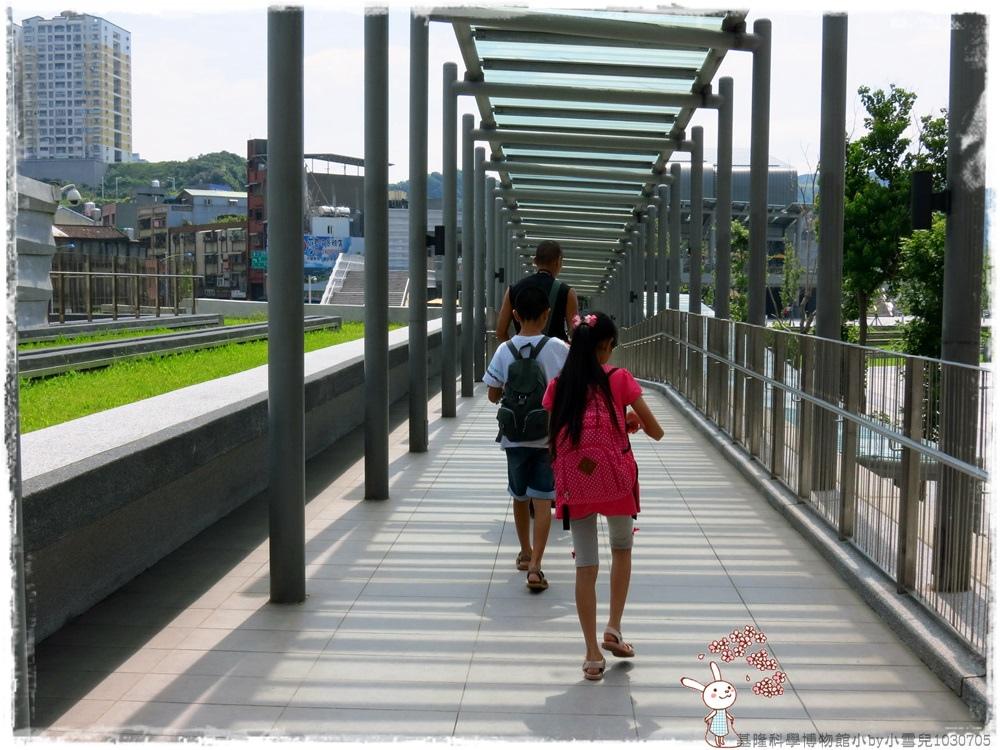 基隆科學博物館小by小雪兒1030705IMG_0520.JPG