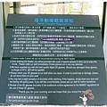 基隆科學博物館小by小雪兒1030705IMG_0521.JPG