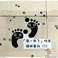 基隆科學博物館小by小雪兒1030705IMG_0554.JPG