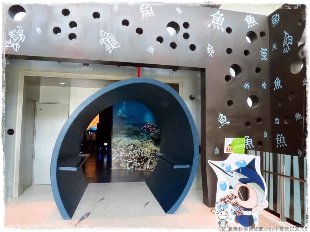 基隆科學博物館小by小雪兒1030705IMG_0556.JPG