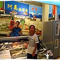 基隆科學博物館小by小雪兒1030705IMG_0570.JPG