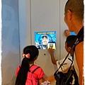 基隆科學博物館小by小雪兒1030705IMG_0571.JPG