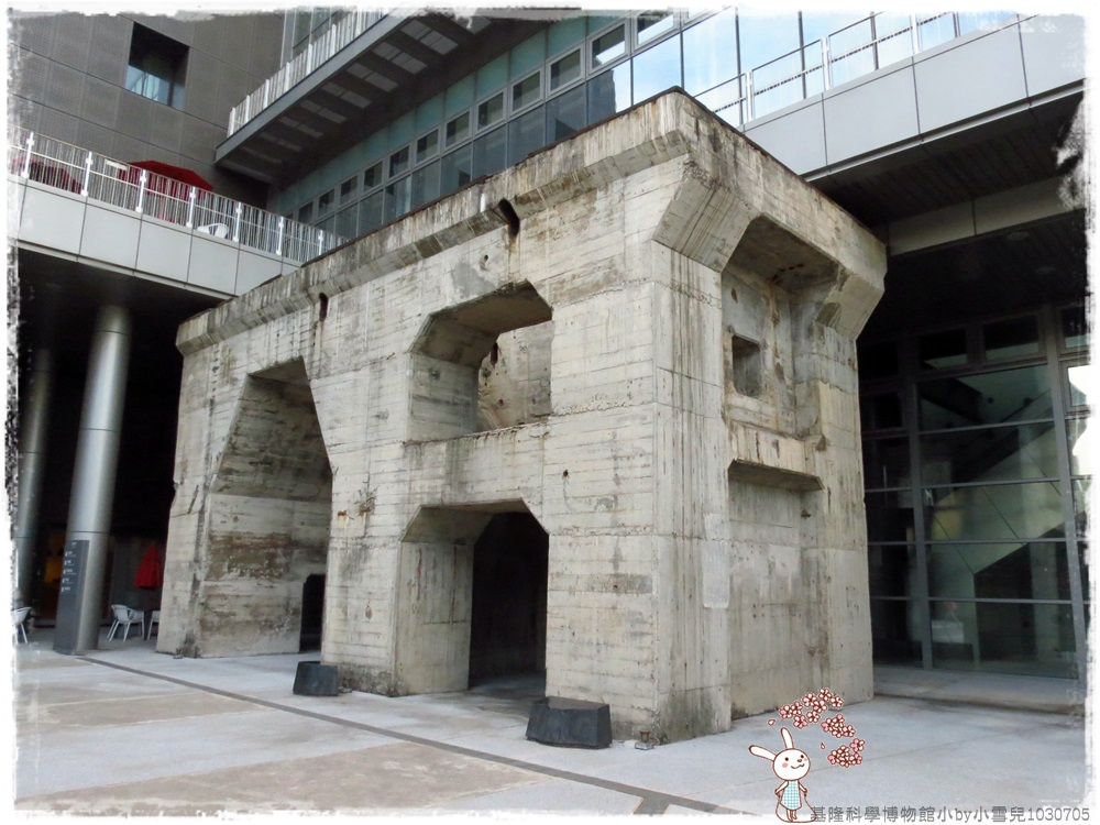 基隆科學博物館小by小雪兒1030705IMG_0601.JPG